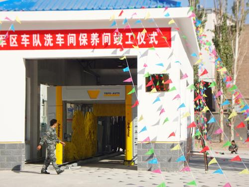 TEPO-AUTO car washer in Lanzhou military area