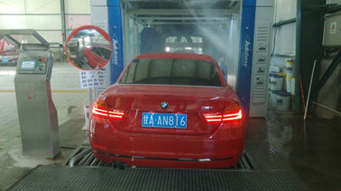 ประเทศจีน Professional Automatic Car Wash Machine T Series High And Middel End Technology ผู้ผลิต