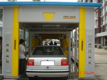 ประเทศจีน Autobase Advanced Automatic Car Wash System Maintenance Costs More Affordable ผู้ผลิต
